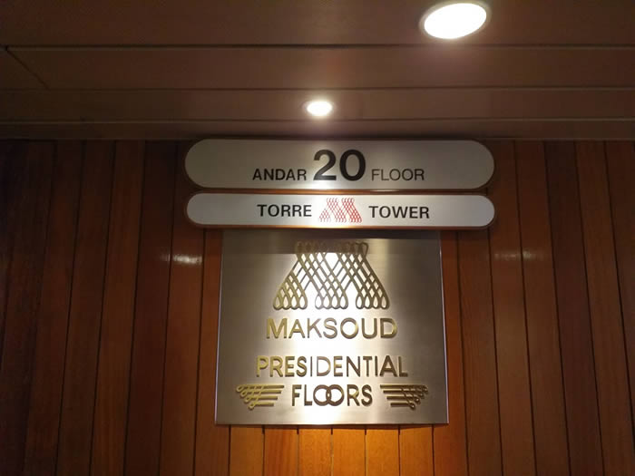Hotel Maksoud Plaza