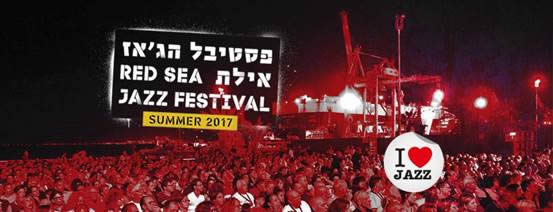 Red Sea Jazz Festival 2017